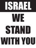 Israel-we-stand