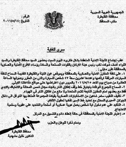 KhalilMashhadiehDocument