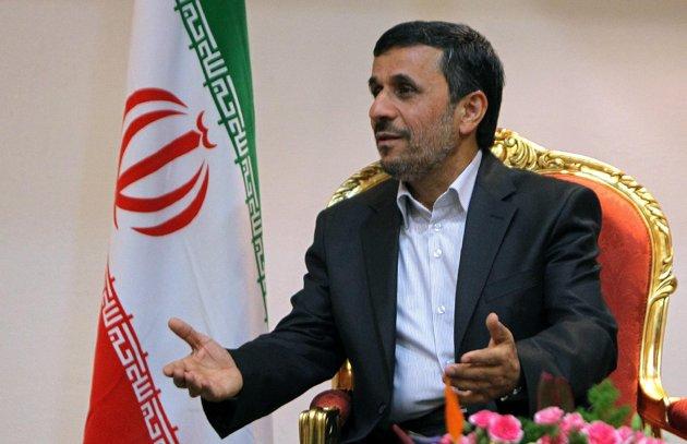 AhmadinejadSpeaksAtInternationalConferenceOnPalestineInTehranAFP
