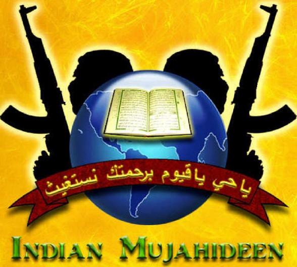 IndiaMujahideenLogo