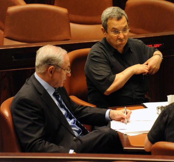 BenjaminNetanyahu&EhudBarakInKnesset