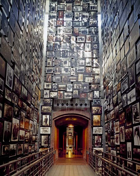 MacedonianHolocaustMuseum