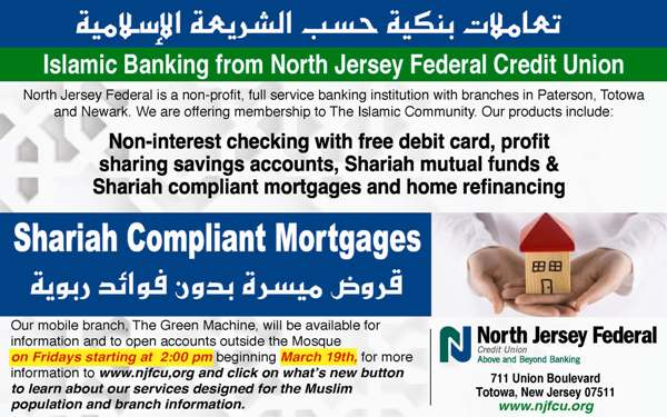ShariahCompliantMortgagesInNJ
