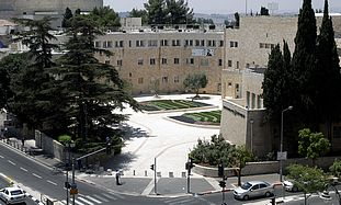 JewishAgency&NFBuidlingInJerusalem