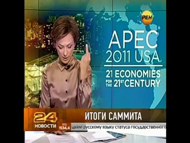 RussianNewscasterFingerToObama