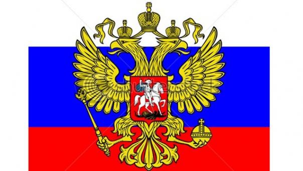 RussianEmblem