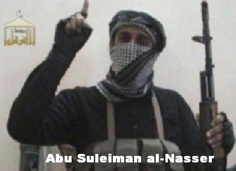 AbuSuleimanAlNasserMedium
