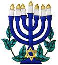 JewishHanukkahMenorahClipArtSmall