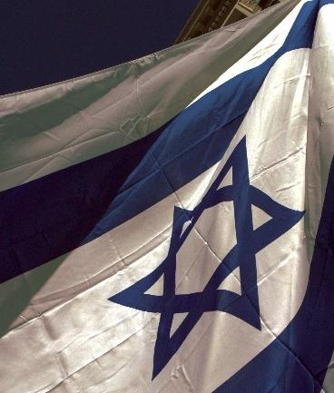 IsraeliFlag2