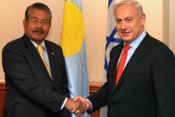 Toribiong&Netanyahu