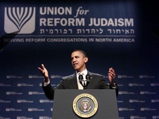 ObamaAtPodiumAtUnionForReformJudaismEvent