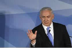 Netanyahu: Ceding Temple Mount will Lead to War