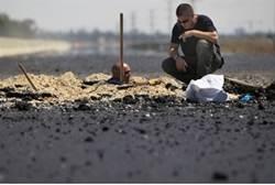 GazaRocketImpactSiteInIsraelArchivePhoo
