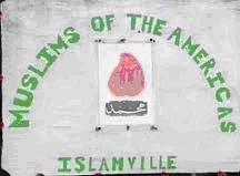 Islamville_sign